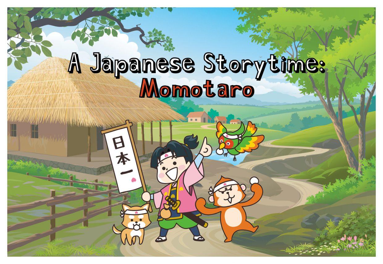 A Japanese Story Time: Momotaro